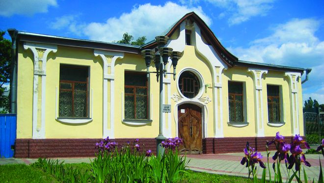People's Museum of history of internal Affairs of Poltava